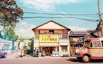 ナミヤ雑貨店の奇蹟9月23.jpg