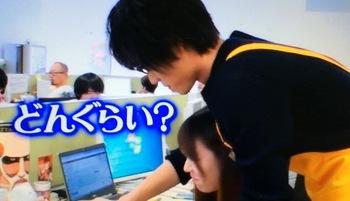 モニタリング福士蒼汰4.jpg