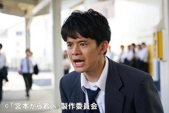 宮本から君へ.jpg