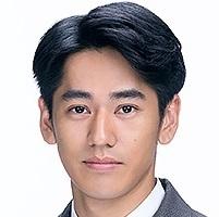 永山絢斗.jpg