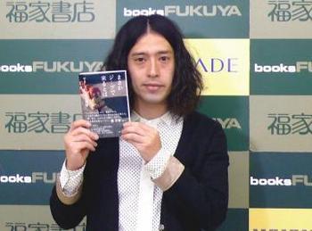 matayosi_convert_20150106103818.jpg