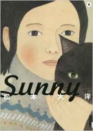 Sunny 6.jpg