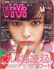 ViVi(ヴィヴィ).jpg